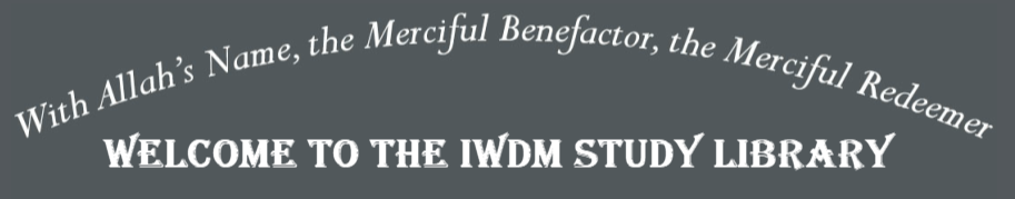 Status of the IWDM Study Library